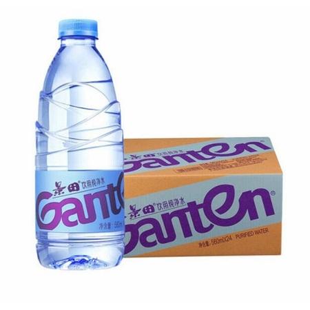 亚博手机app下载泉包装饮用天然泉水4.6L*4瓶